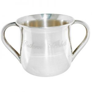 engraved Sterling Silver Double Handle Baby Cup